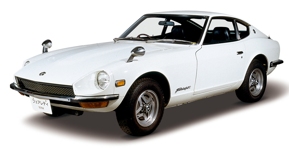 Proud New Owner Imported 1976 Fairlady Introductions
