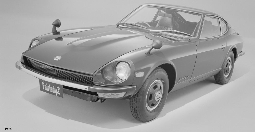 Datsum and Nissan Z Cars History (1969-1999)