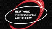 2016 New York Auto Show Gallery