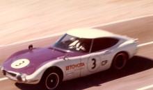 1968 Toyota 2000GT at Las Vegas Raceway