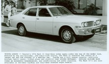1975 Toyota Corona Mark II