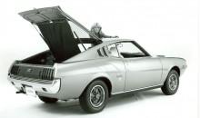 1975 Toyota Celica GT Liftback