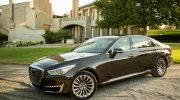 GENESIS ANNOUNCES PRICING FOR G90 LUXURY FLAGSHIP SEDAN