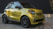2017 SMART FORTWO LAUNCHES