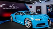 BUGATTI CHIRON PREMIERE IN SOUTH-EAST ASIA