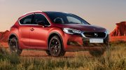 DS 4 CROSSBACK TERRE ROUGE LIMITED EDITION