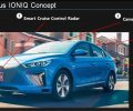 46592_hyundai_motor_company_introduces_new_autonomous_ioniq_concept_at
