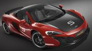 NEW LOOK FOR McLAREN 12C AND 650S WITH 'MSO DEFINED' OPTIONS