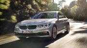 2018 BMW 530E iPERFORMANCE WORLD PREMIERE