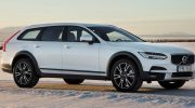 VOLVO CARS CELEBRATES 20 YEARS OF ALL-WHEEL DRIVE