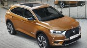 DS 7 CROSSBACK: THE NEW SUV BY DS, INNOVATIVE SAVOIR-FAIRE FROM PARIS