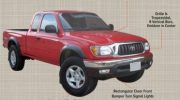 TOYOTA TACOMA GUIDE – HOW TO TELL WHAT YEAR A TACOMA WAS MADE