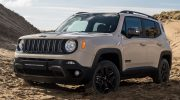 NEW JEEP RENEGADE DESERT HAWK LIMITED EDITION ANNOUNCED