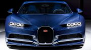 BUGATTI REPORTS CHIRON ORDER TOTAL