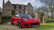 THE NEW LOTUS ELISE SPRINT 220