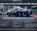 police-responder-exterior-fact-sheet