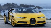 BUGATTI DELIVERS FIRST CHIRON IN THE UNITED STATES