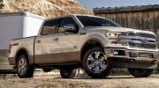NEW FORD F-150: MOST ADVANCED F-150 POWERTRAIN LINEUP