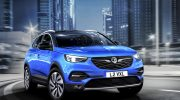 VAUXHALL REVEALS THE ULTIMATE SUV