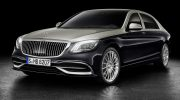 MERCEDES-MAYBACH S-CLASS OFFERS EXCLUSIVE LUXURY WITH NEW FEATURES