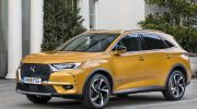 DS 7 CROSSBACK: THE FIRST NEW-GENERATION DS