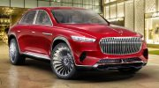 MERCEDES-MAYBACH ULTIMATE LUXURY CROSSOVER WORLD PREMIERE